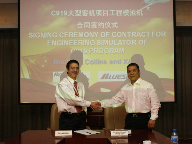 Rockwell Collins C919 training Signing with XASCsmall