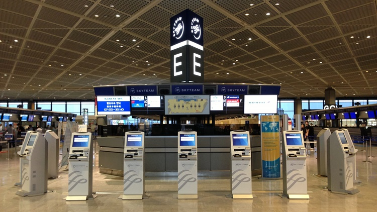 Rockwell Collins self service solutions in Japan's Narita International Airport
